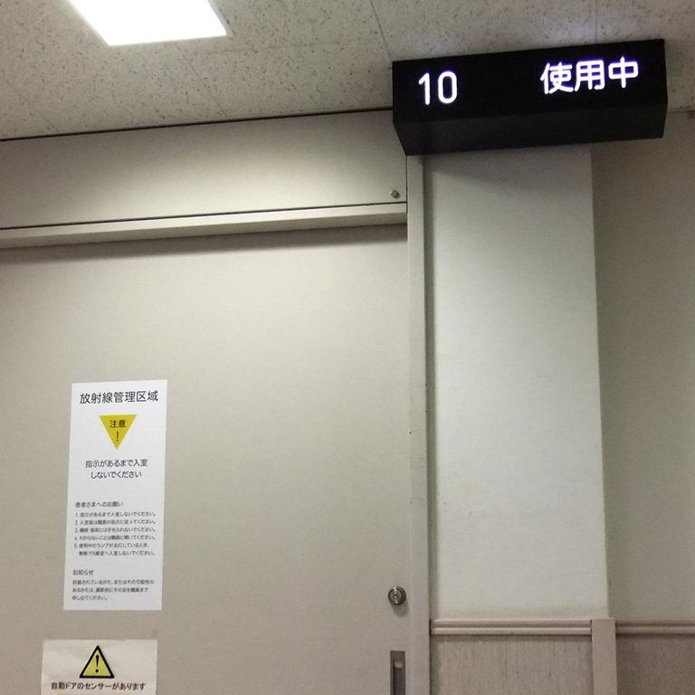 181029jikei_daisan_ct