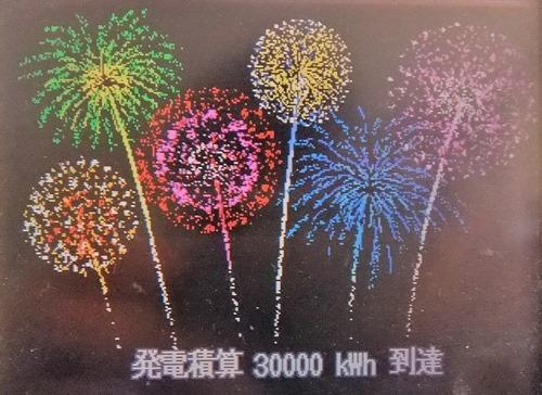 190113sorlar_30000kWh2
