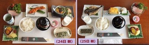 190524-25sengokuryou_choushoku