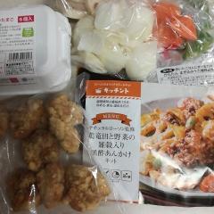 鶏竜田と野菜の雑穀入り黒酢あんかけ