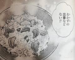 おとりよせ王子いちご煮