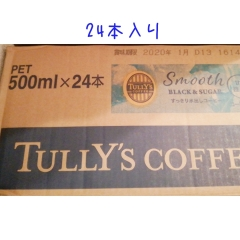 TULLY'S COFFEE1