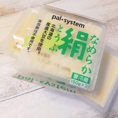 pal絹豆腐