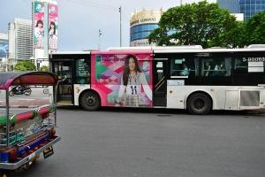 BNK48 Ads