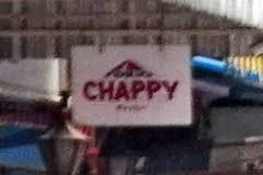 Chappy sign