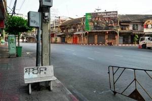 Yaowarat Road