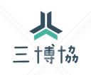 三重県博物館協会