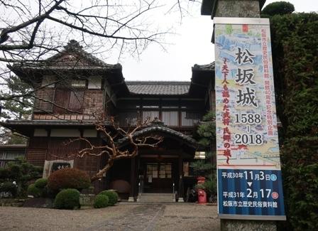「松坂城1588-2018」看板