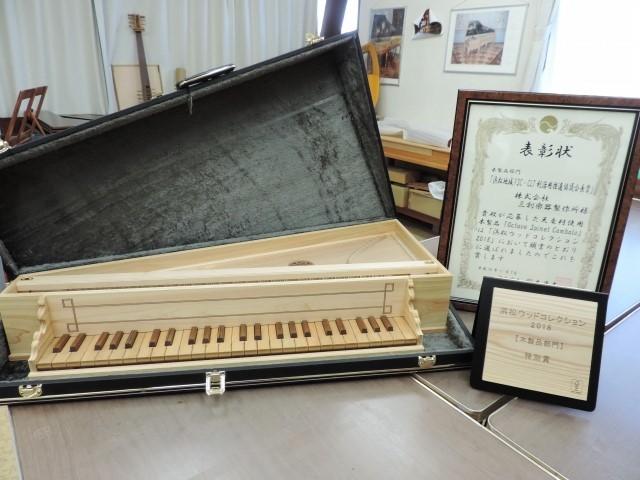 s-三創楽器オクターヴスピネット01