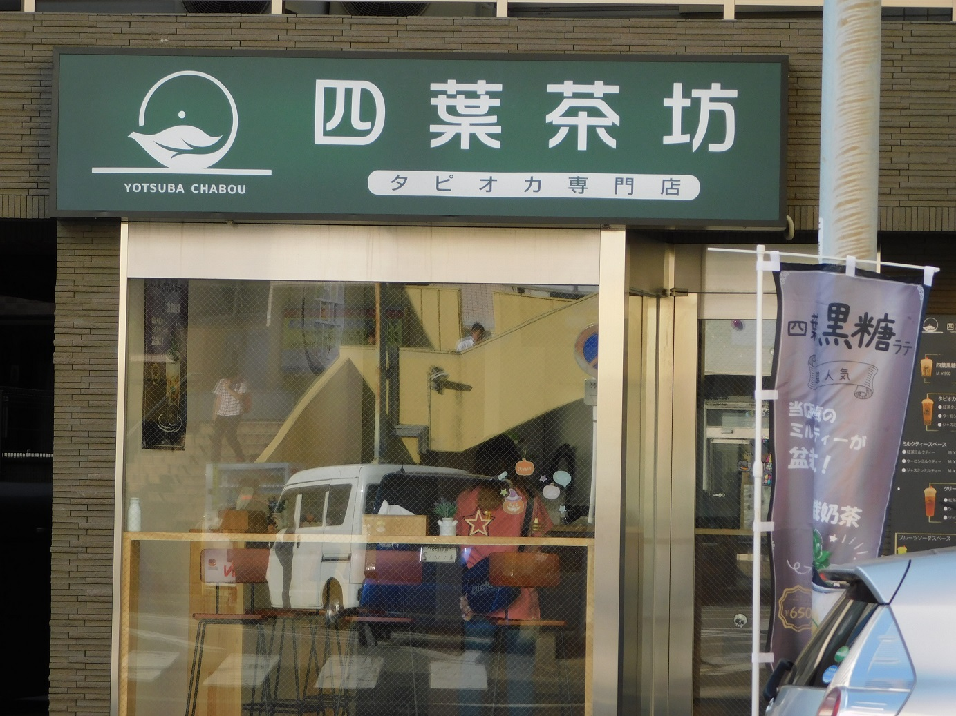 DddsdsSCN6448.jpg