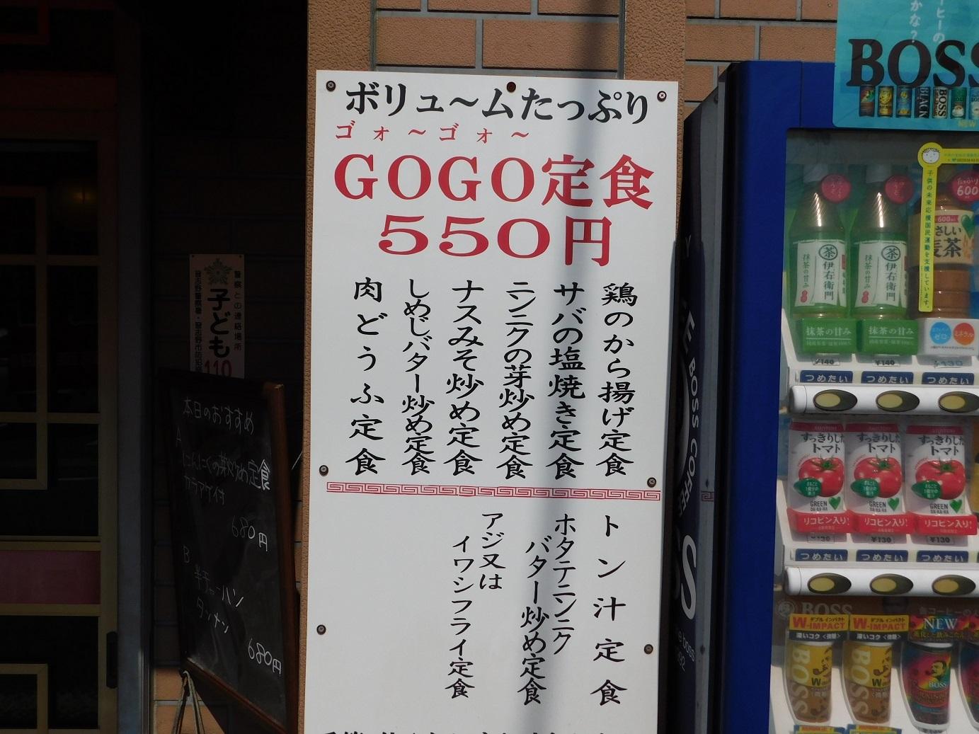 DsasaSCN6418.jpg