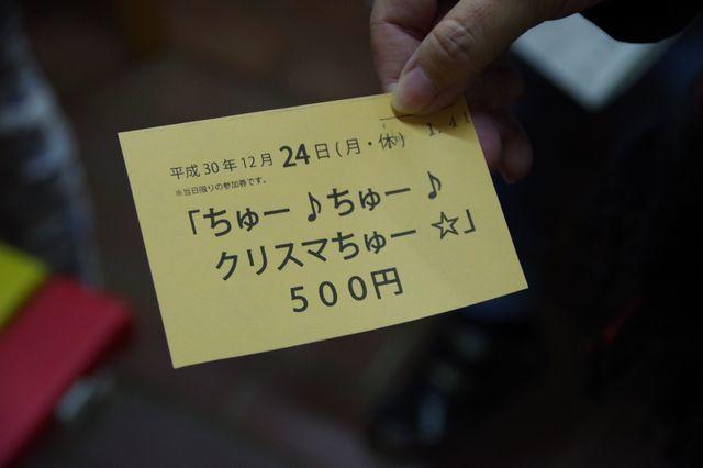 IMGP7066.jpg