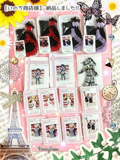 【いのう商店様】 納品しました。武装神姫、オビツ11(オビツろいど)、ピコニーモ(アサルトリリィ、リルフェアリー)、キューポッシュ、メガミデバイス、FAガール HoneySnow