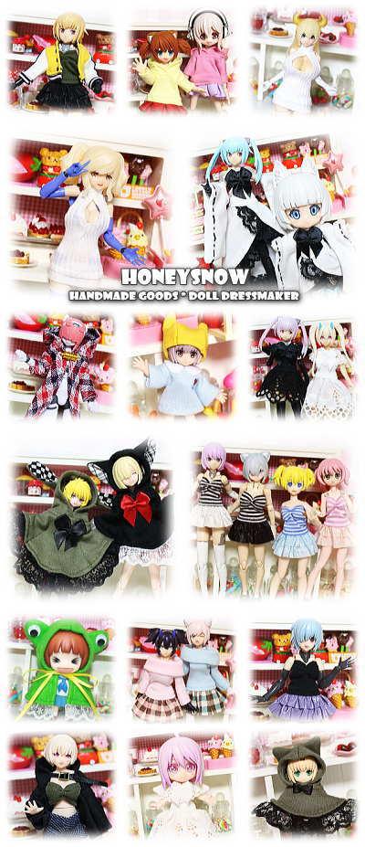 7/28 【ワンダーフェスティバル2019夏】参加します。【HoneySnow】 6-05-11 武装神姫、figma、オビツ11、ピコニーモ、メガミデバイス、FAガール、ねんどーる、ポリニアン
