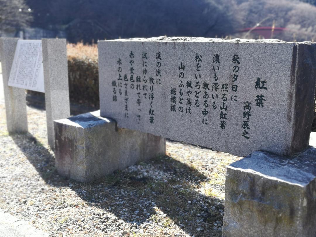坂本ダム2