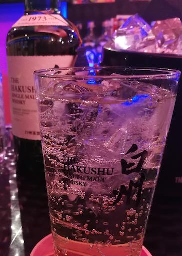 白州グラス