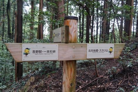 ユガテから鎌北湖11