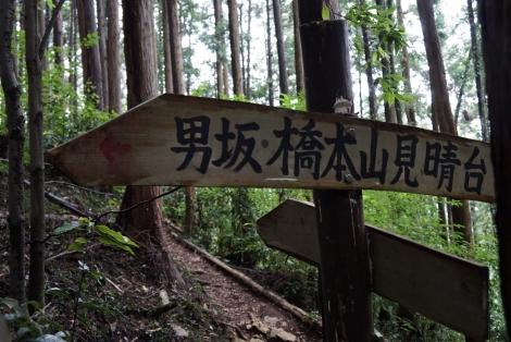 ユガテから鎌北湖19