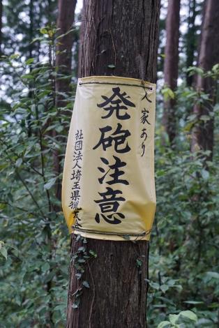 ユガテから鎌北湖22