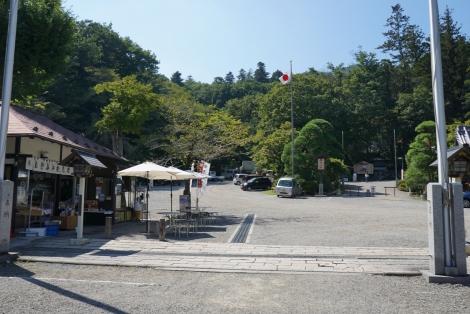 宝登山26