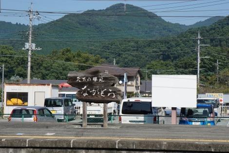 宝登山33