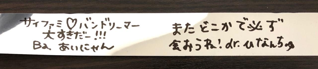 20190519_04.jpg