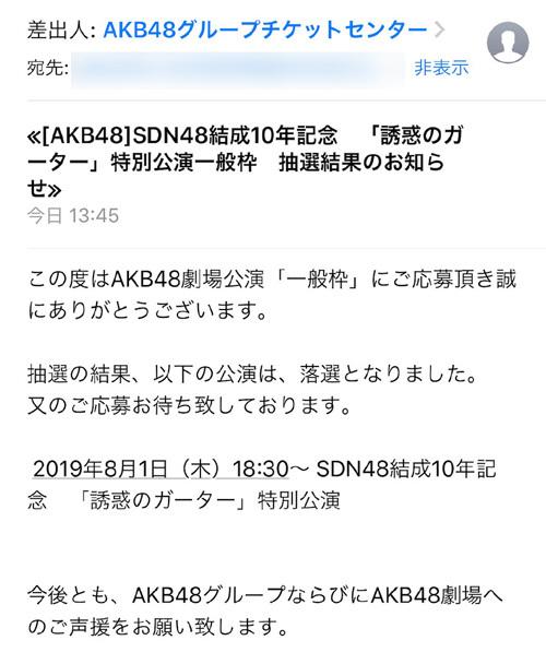 20190725_01.jpg