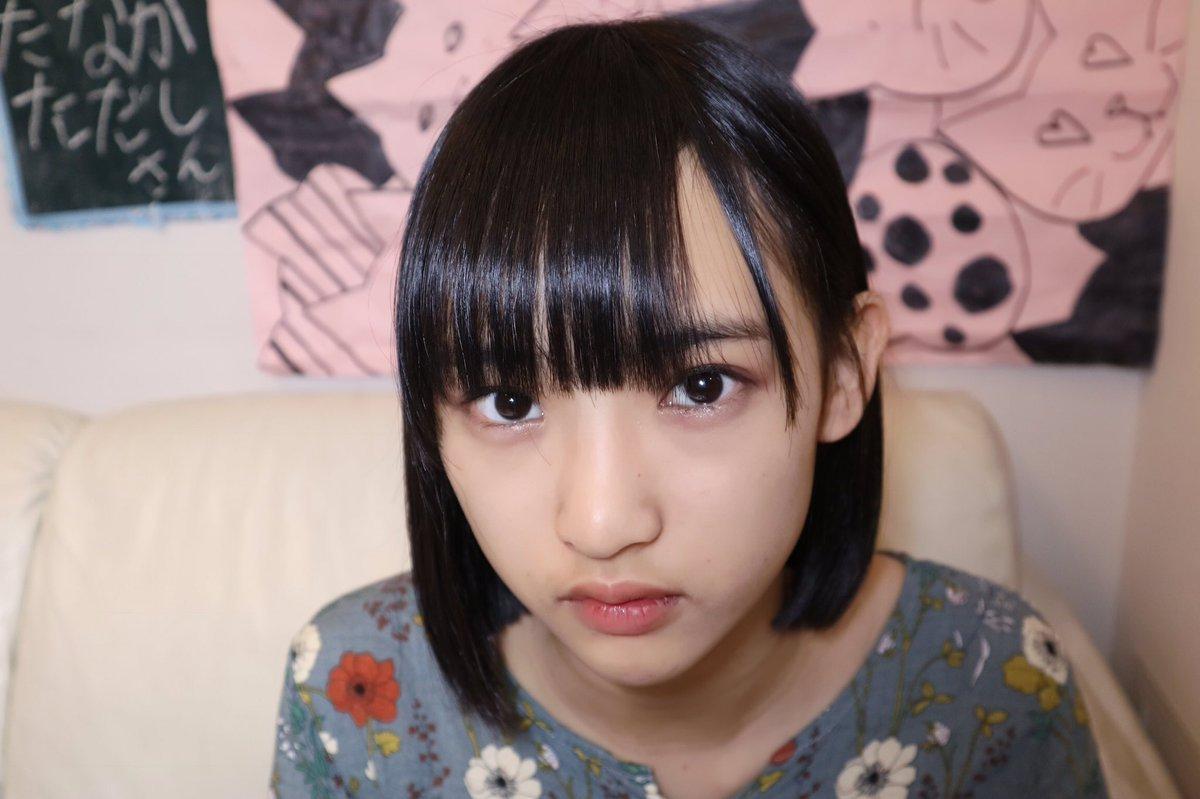 歌田初夏が髪の毛切って人生初の縮毛矯正をする