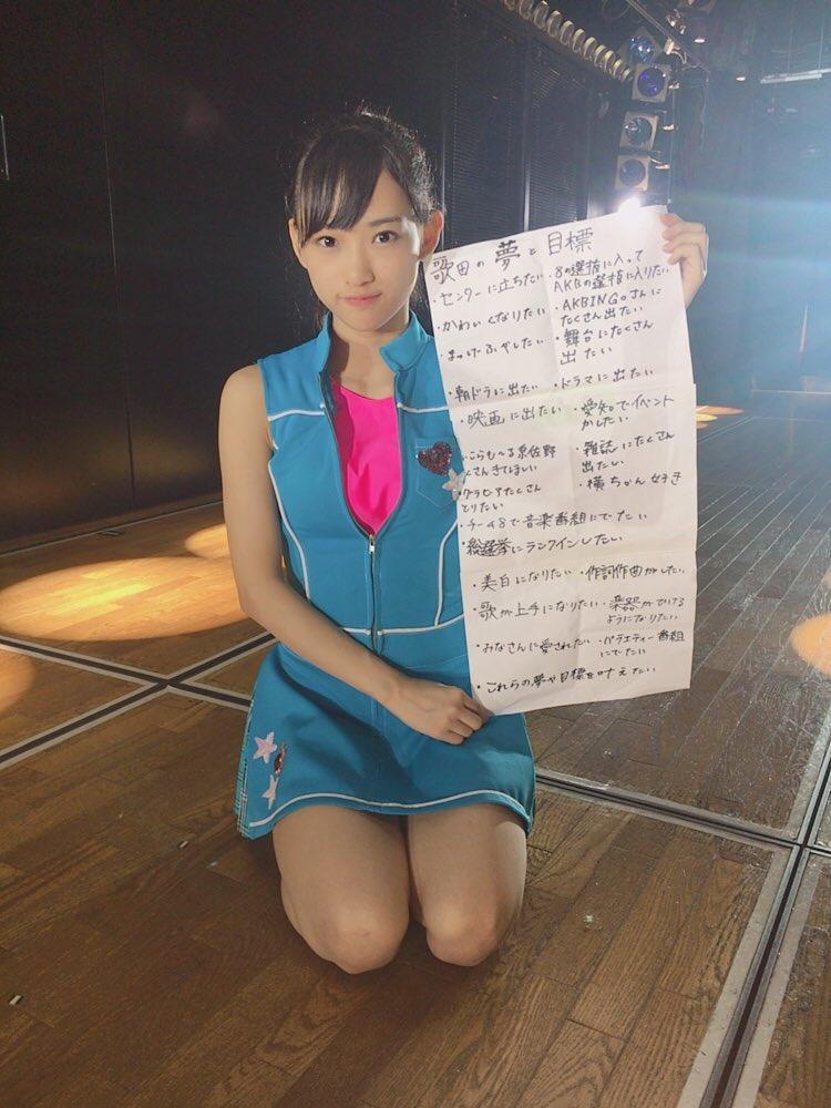 チーム8歌田初夏さん11月30日発売の月刊エンタメにてソログラビアデビュー