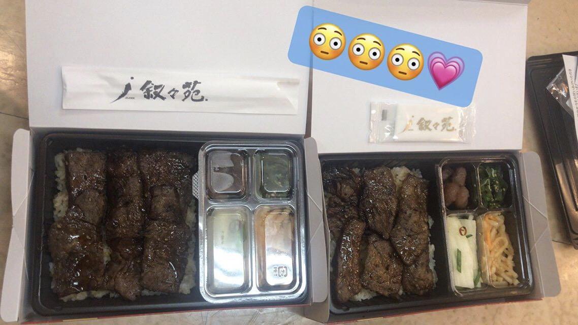 【悲報】チーム8 行天優莉奈 「握手会のケータリングで、オムライス わらび餅3個 イカリング2個食べて お腹破裂しそう…」wwwwww