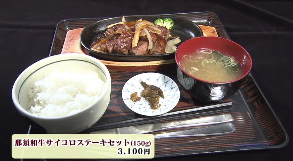 チーム8 本田仁美の代役で出演した清水まりあが、3100円のステーキを食べてしまうwwwwwwwwwwww