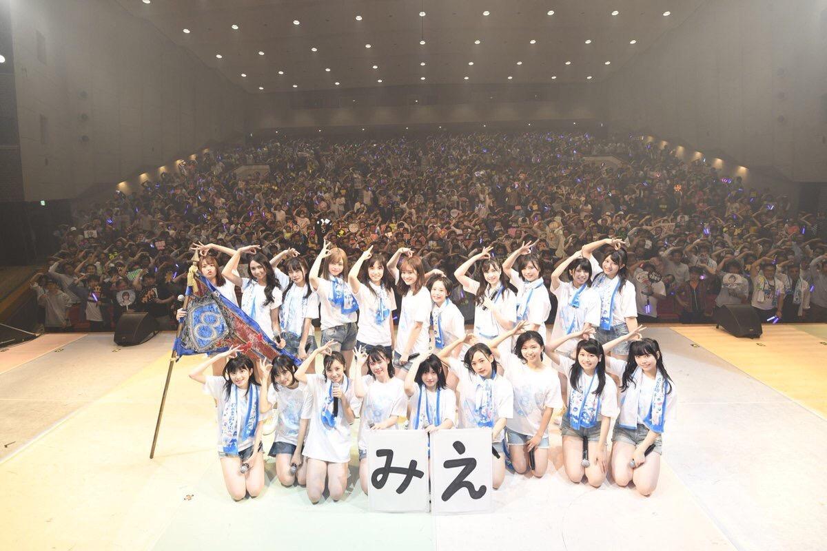 AKB48チーム8三重県代表野田陽菜乃卒業発表
