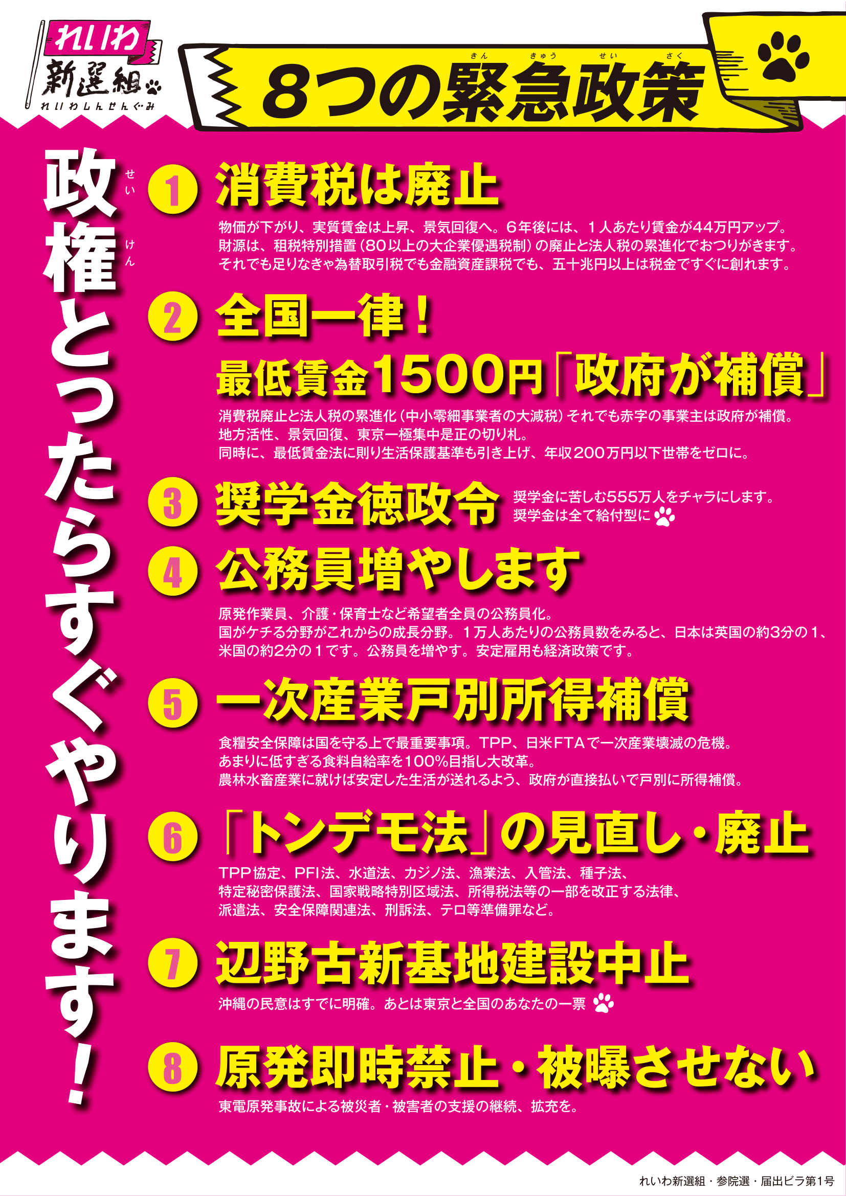 20190716-2.png