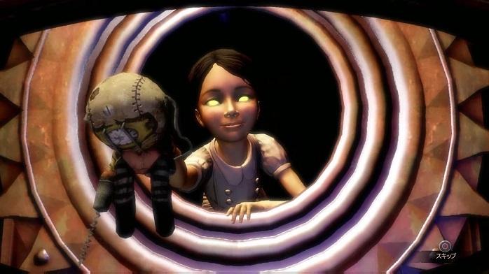 BioShock-11.jpg
