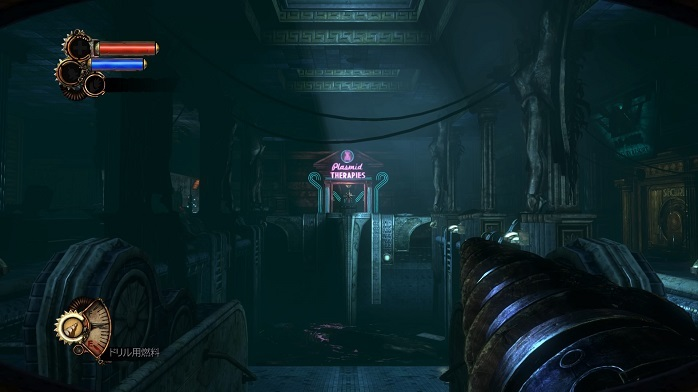 BioShock-14.jpg