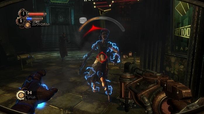 BioShock-16.jpg