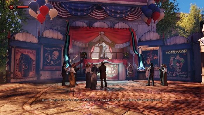 BioShock-25.jpg