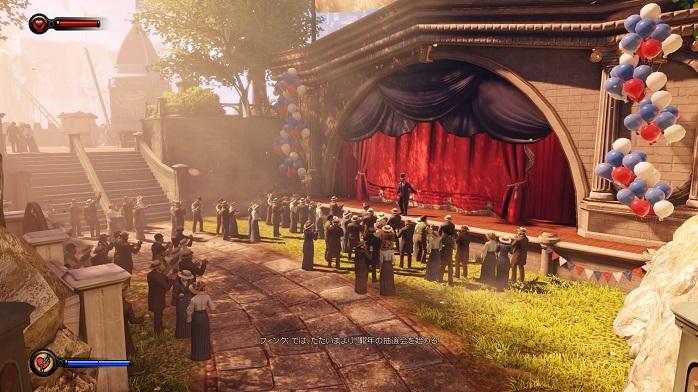 BioShock-29.jpg