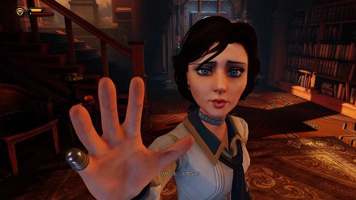 BioShock-35.jpg