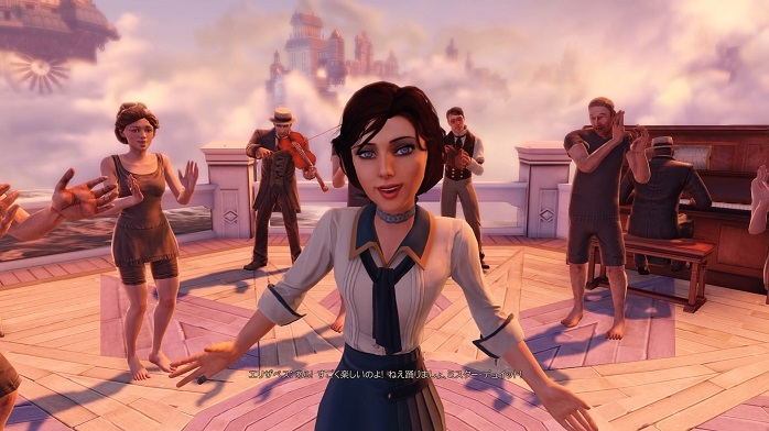 BioShock-36.jpg