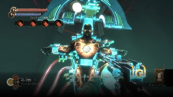 BioShock-37.jpg