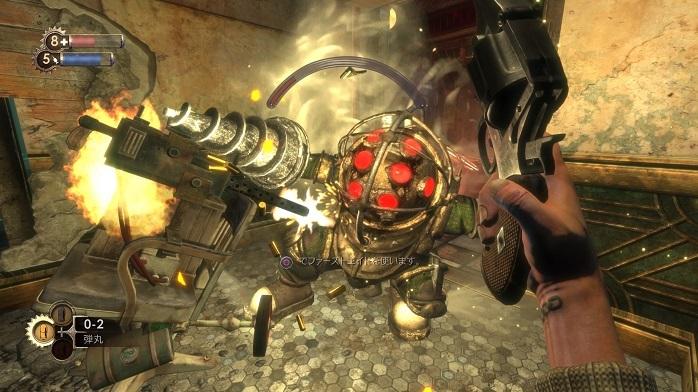 BioShock-8.jpg
