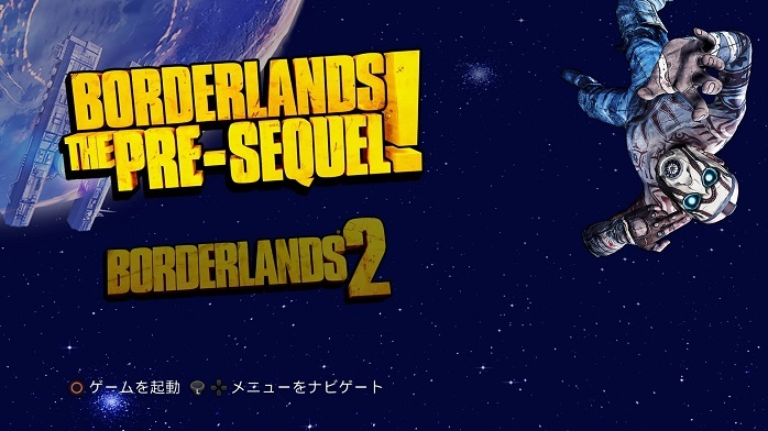 Borderlands-2.jpg