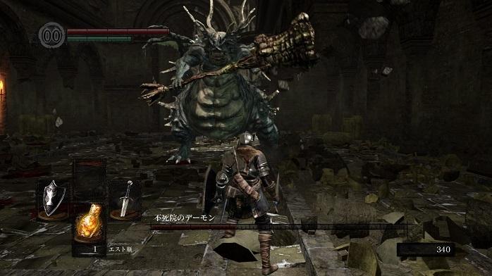 Dark Souls 1-4