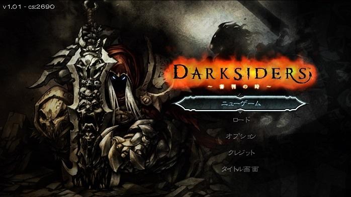 Darksiders-1.jpg