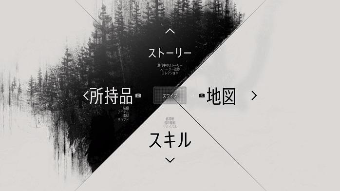 DaysGone-13.jpg