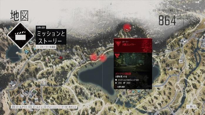 DaysGone-185.jpg