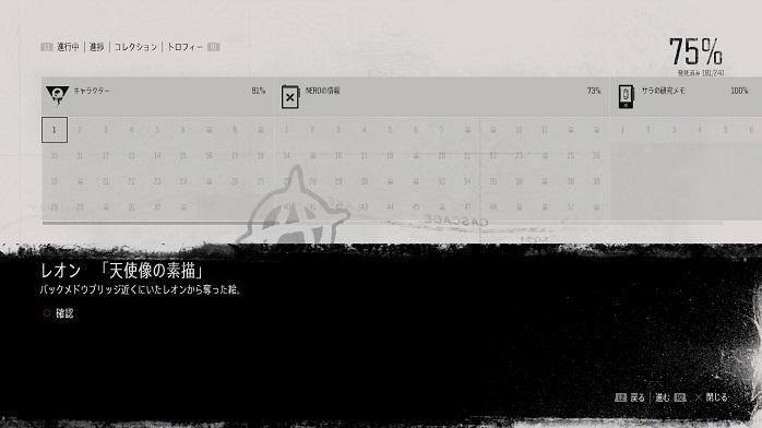 DaysGone-215.jpg