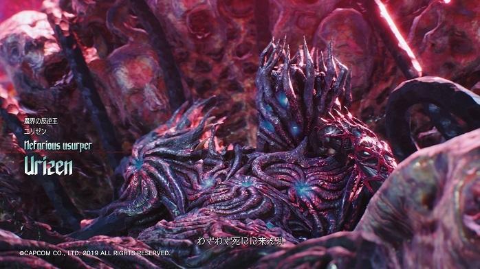 DevilMayCry5-51.jpg