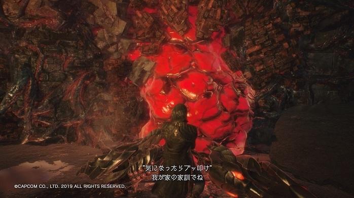 DevilMayCry5-72.jpg